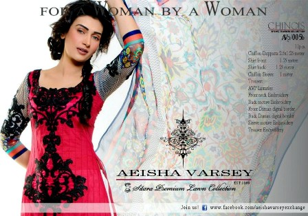 Pakistani-Lawn-designer-2013