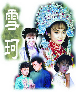 Tuyết Kha - Tuyet Kha Sctv13 poster