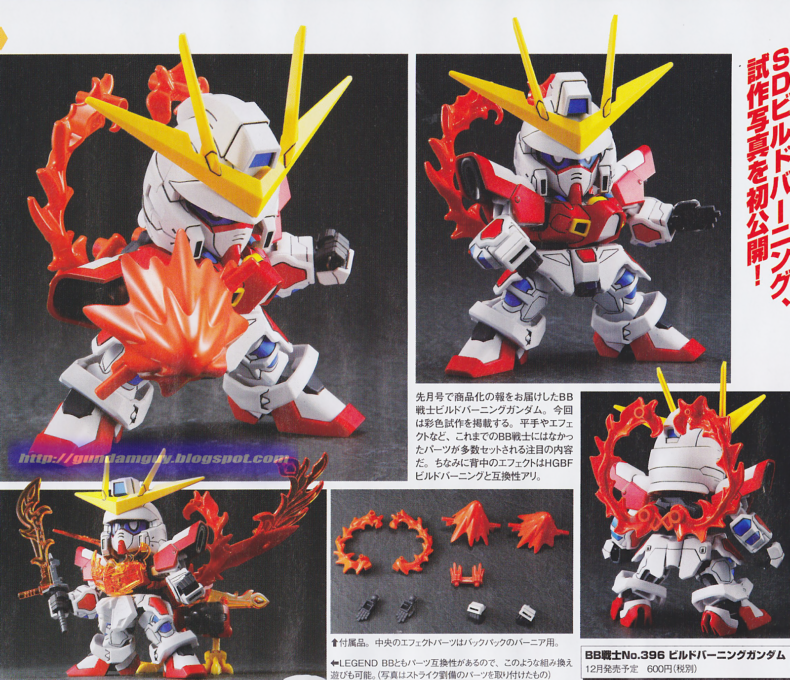 SD BB Senshii Build Burning Gundam