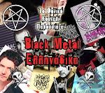 Black Metal Ελληνάδικα!