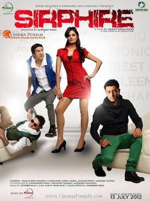 SirPhire 2012 Panjabi DVDRip 700mb punjabi movie sirphire dvd rip 700mb free download or watch online at world4ufree.cc