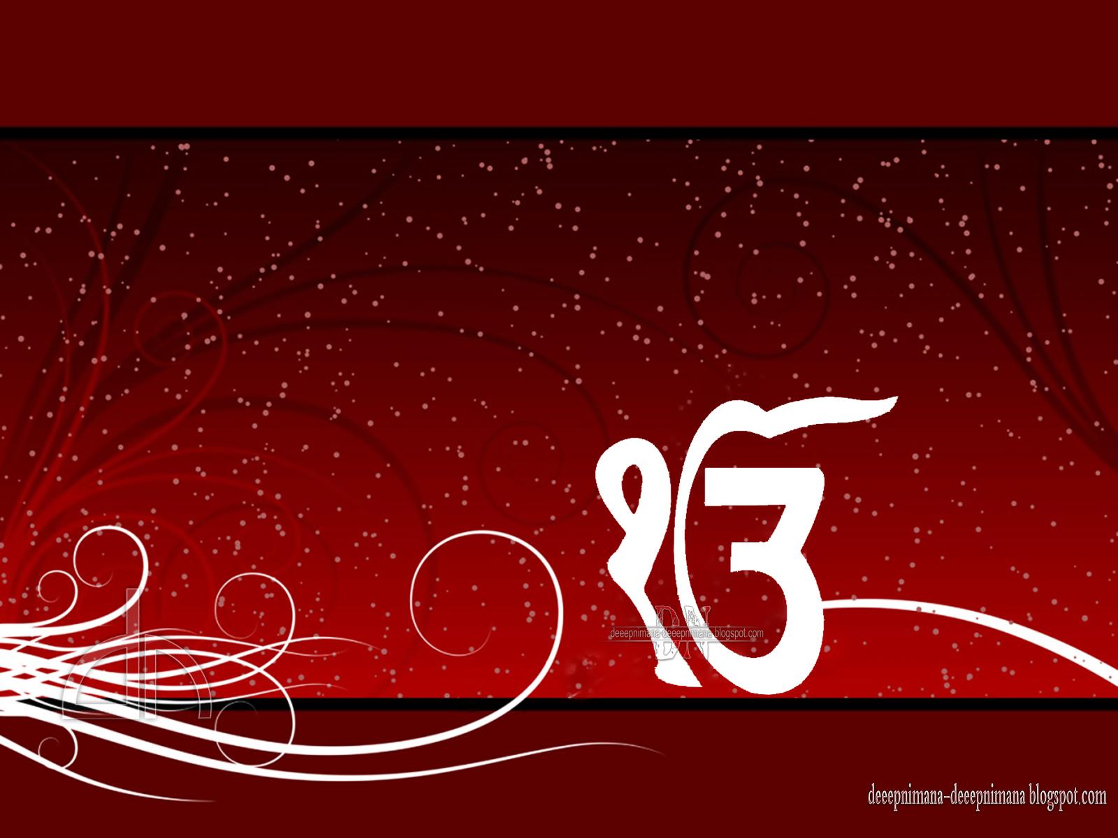 deeepnimana-deeepnimana blogspot.com: ek onkar