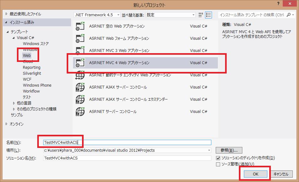 Microsoft asp.net mvc 2 rtm