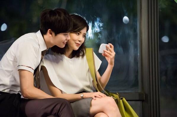 Jong suk and woo bin dating simulator
