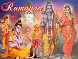 Rama Awatara