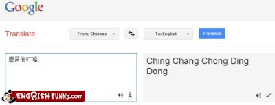 google translate ching chong