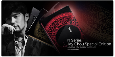 Jay Chou - Asus notebook Special edition