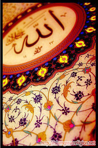 Wallpapers For I Phone 320 X 480 Tagged Beautiful Iphone Islamic Wallpaper Allah In