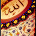 Beautiful iphone Islamic Wallpaper Allah in Arabic