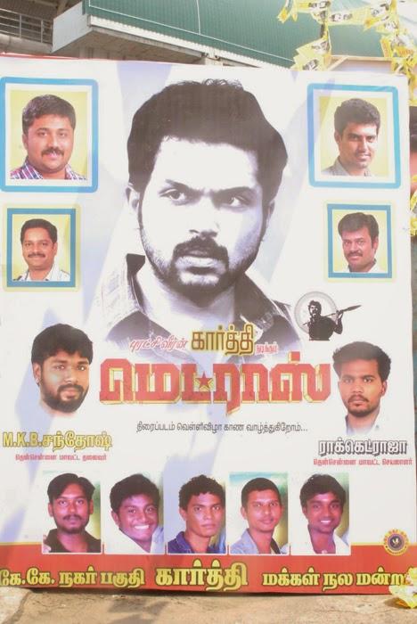 Karthi Fans Celebrates Madras Release Photos