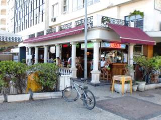 Balcony bar, Copacabana.