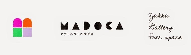 フリースペース madoca