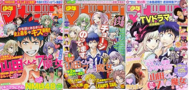 Yamada-Kun and the seven witches en couverture Weekly Shonen Magazine