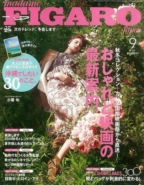 Martyna Frankow - Madame Figaro Magazine, Japan, September 2014
