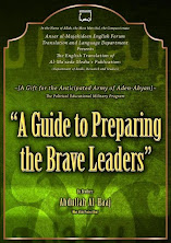 "The Political Educational Military Program: ""A Guide to Preparing the Brave Leaders"" - By brother A"