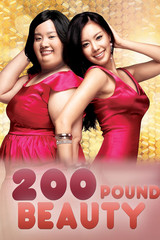 300 Pound Beautiful Indian Princess