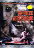 HAUNTED GIRLFRIEND