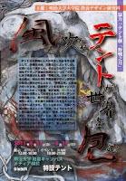 http://www.meiji.ac.jp/humanity/info/2015/6t5h7p00000imp3z-att/6t5h7p00000imp5v.pdf