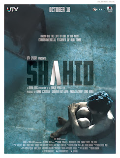 Shahid (2013) Hindi Movie Release Date, Star, Cast and Crew, Trailer