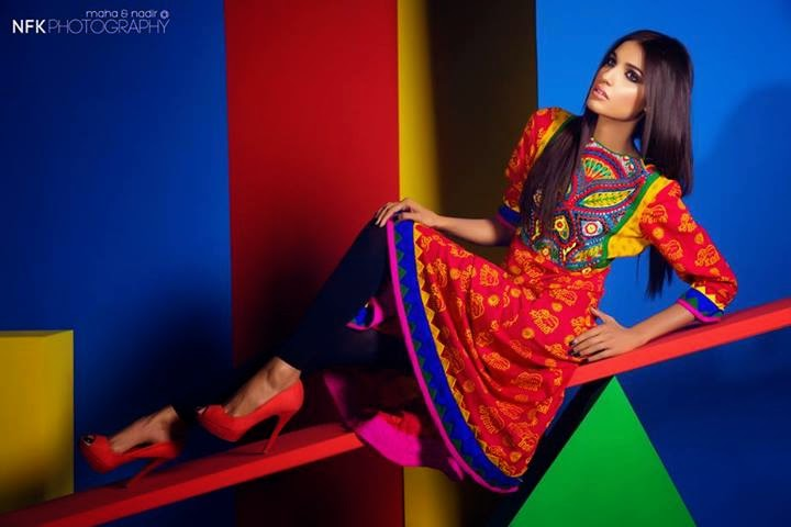 Amna ilyas Photo Shoot for Rang Ja 2014