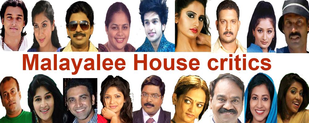 Malayalee house