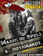 MAGIC DE SPELL & Δ. ΠΟΥΛΙΚΑΚΟΣ