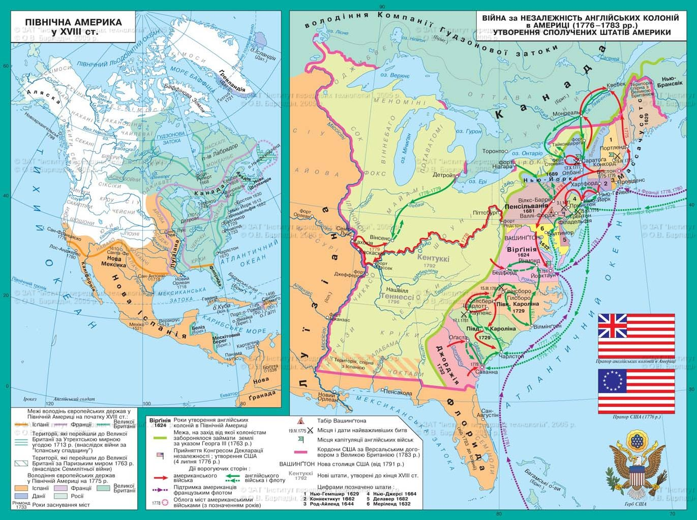 dbq 1 changing demographics 1660 1775 The thirteen colonies can be divided into three regions 17001775 seq nl1 \r 0 \h chapter chapter 4 the bonds of empire 1660-1750 introduction 4 major.