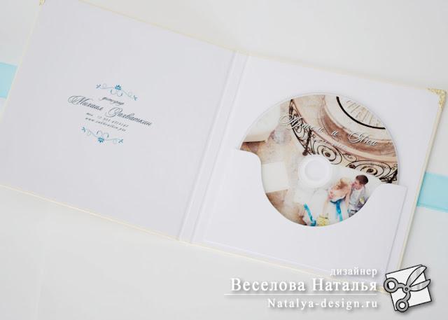 Коробочка для дисков для фотографа Михаила Захваткина (г. Тюмень)