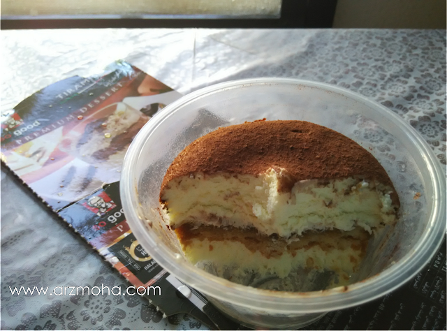 gambar kek tiramisu, tiramisu kfc premium dessert, gambar cantik tiramisu,