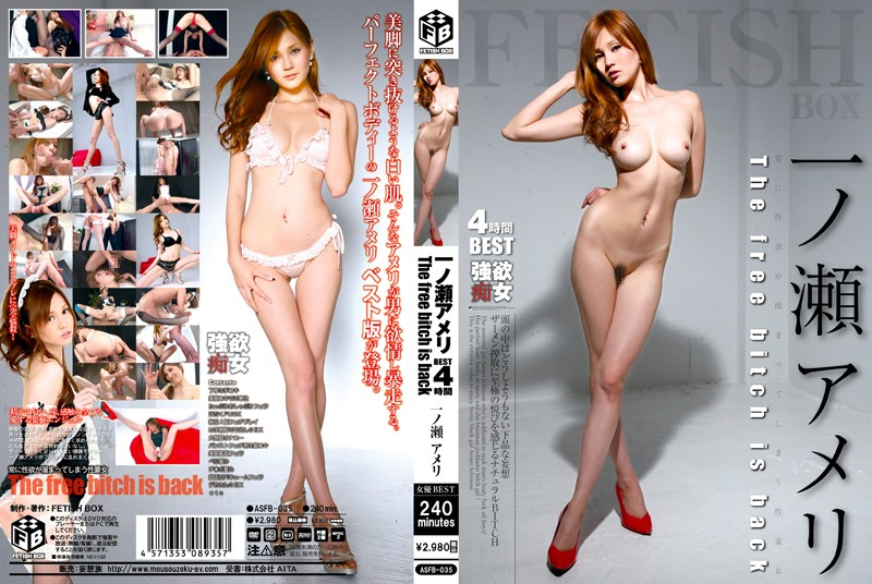 asfb035pl ASFB 035 BEST Ameri Ichinose The Free Bitch Is Back For 4 Hours   HQ