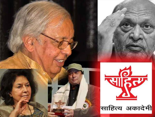 Nayantara Sahgal, Ashok Vajpey,Dadri lynching, Uday Prakash,Sahitya Akademi, Asghar Wajahat
