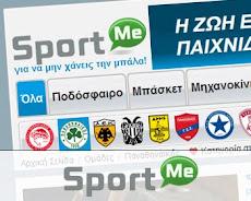 SportMe.gr