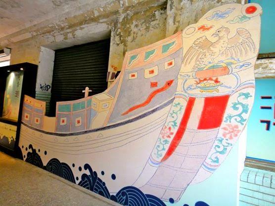 Huashan Creative Park Wall Mural