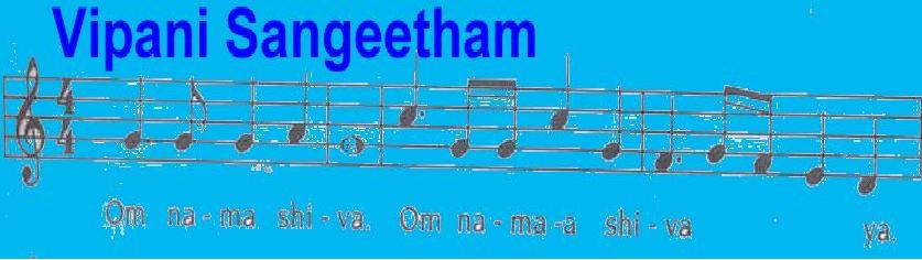 Vipani Sangeetham