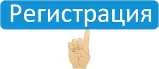 http://www.wmmail.ru/index.php?cf=reg-newr&ref=D-ima