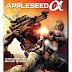 Win Appleseed: Alpha on DVD