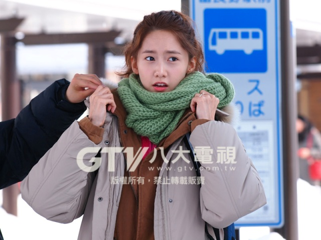Lovely Yoona Photo on Shooting Love Rain