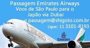Passagem Emirates