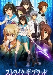 Download – Strike The Blood S01E01 – HDTV Legendado