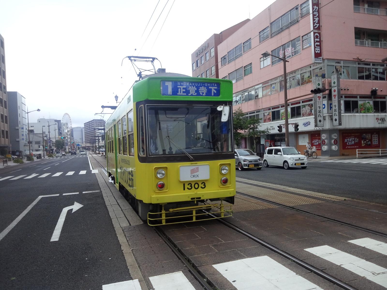 長崎電気軌道1303号車