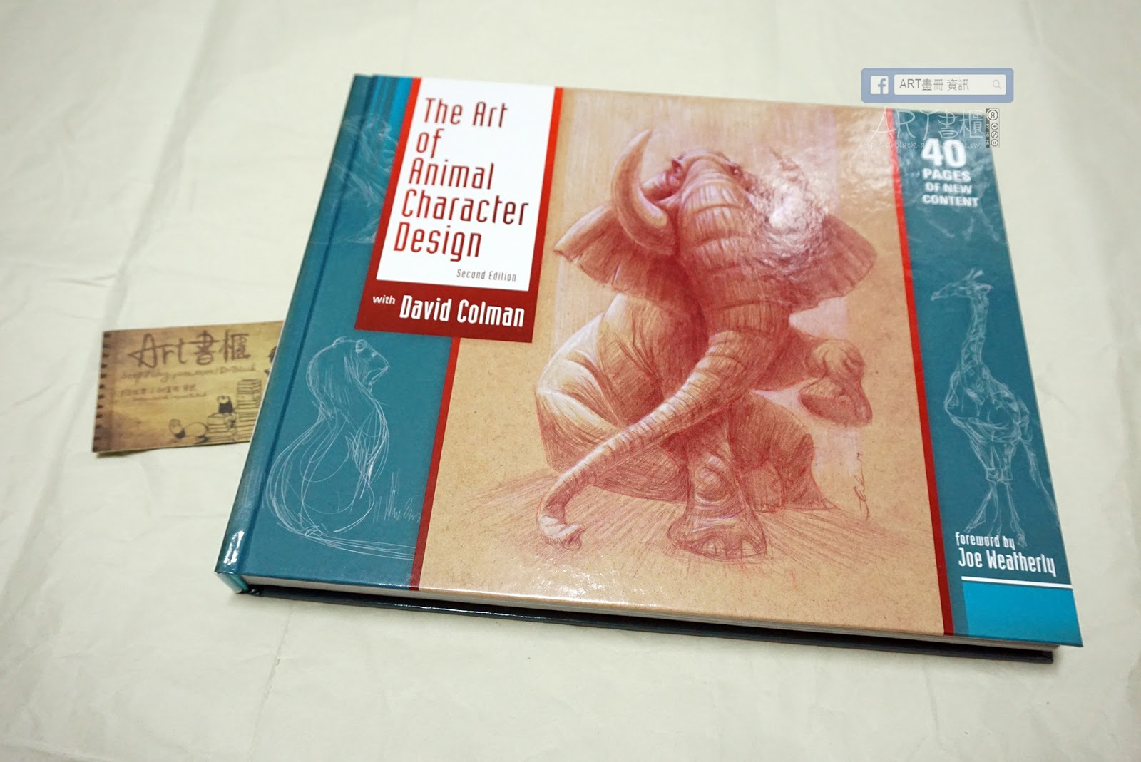 The Art Of Character Design With David Colman Volume I : Art書櫃 book review 大衛·科爾曼的塗鴉本 動物角色設計的藝術 第 版the art of