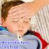 Obat Menurunkan Panas: Mei 2014