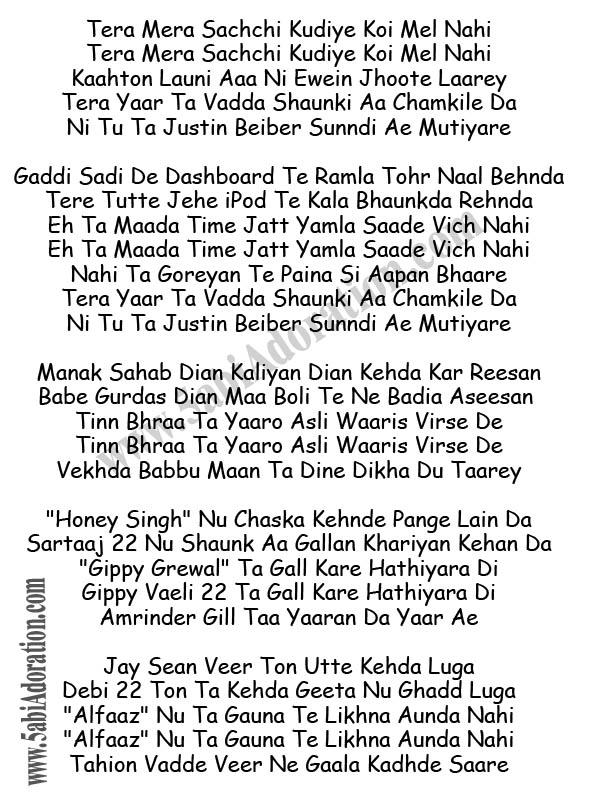 Alfaaz lyrics