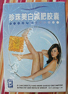pearl white slimming capsule