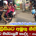 SL Police Violation Caught On Camera