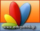 εκπαιδευτικη πυλη