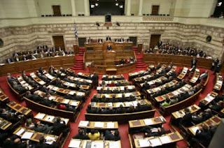Βουλή: Την «κοπάνησαν» οι υπουργοί – Δε συζητήθηκε η ερώτηση Διαμαντόπουλου για τα μινκ