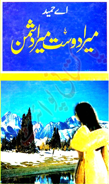 Ainak Wala Jin Free Download ^HOT^ Mera+Dost+Mera+Dushman+By+A+Hameed+urdunovelist.blogspot.com