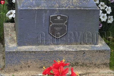 Рэспубліка Беларусь Воінскае пахаванне Прычыненне шкоды караецца па закону 6467