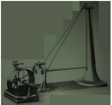 Sismómetro de Bosch-Omori